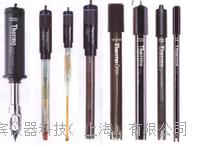 8135BN奥立龙Ross平面复合pH电极现货 Orion电极代理商