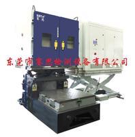 高低溫振動綜合試驗箱