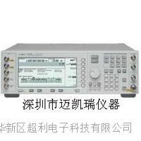 【E4438C 6G信号源】 E4438C