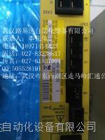 貝利 3HAC020953-011