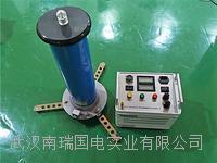 ZGF-HIII系列高穩定直流高壓發生器