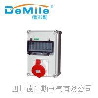 民用工业插座根据客户要求可订制民用插座箱 IP66-*.