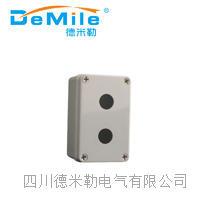 双孔开关盒急停事故-LV铸铝按钮盒-.