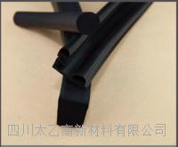 性能優異 耐高溫特種橡膠