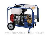 ARIMITSU有光工业高压清洗机 武汉岩濑长期有购 JAS-03CET3