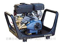 ARIMITSU有光工业,动力喷雾机 武汉岩濑大量有购 SCA-153M