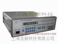 交流標準電壓電流源