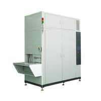 單槽真空碳氫清洗機