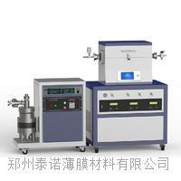 1200℃單溫區3路質量供氣高真空CVD係統