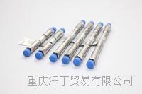 重慶銷售國產高性價比SH-AC- 5陰離子色譜柱 SH-AC- 5