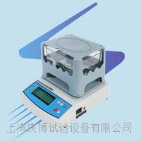 ASTM D297-93測試標準 數顯直讀式密度測試儀