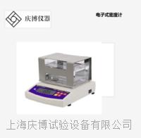 D618測試標準液體密度儀比重計