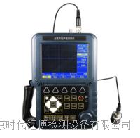 UFD350全数字式超声波探伤仪