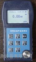 UT600可穿透涂层超声波测厚仪