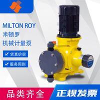 米顿罗GM0050PR1MNN机械隔膜计量泵、加药泵