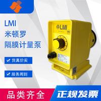 米顿罗 P126-358TI加药泵、耐腐蚀计量泵