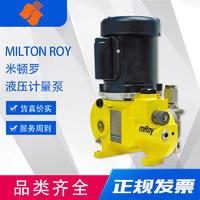 MiltonRoy米顿罗液压计量加药泵MRA11-F24N1