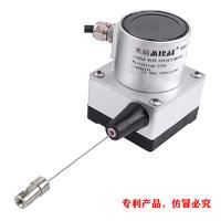 MPSFS-XS防水型拉绳位移传感器