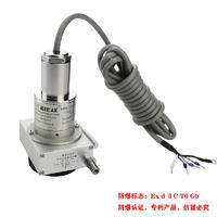 防水防爆型拉绳式位移传感器