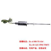 MTL3防爆型磁致伸縮位移傳感器