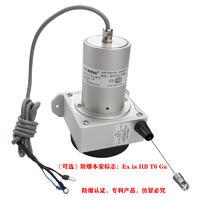 WEPFS1-M本安型防水型拉繩位移傳感器