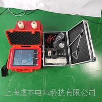 电缆故障定位仪 GY