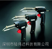 焊槍連出錫裝置