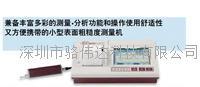 日本MITUTOYO草莓视频ioses深夜释放你表麵粗糙度測量儀178-571-02DC