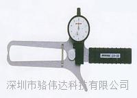 日本PEACOCK孔雀  LA-20大型針盤式外卡規