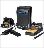 MX多功能焊台