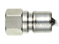 日本NITTO-KOHKI日東工器鋼鐵製快速接頭TypeA-3SP-A