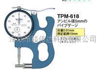 日本TECLOCK得樂厚薄規TPM-618