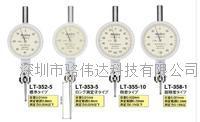 日本TECLOCK得樂杠杆百分表LT-353-5