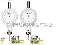 日本TECLOCK得樂杠杆百分表LT-355