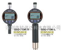 日本TECLOCK得樂硬度計GSD-719K-H