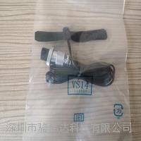 IEI點膠機 VS14 VS12手提開關