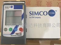 SIMCO靜電場測試儀 FMX-004