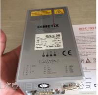 工业尺寸测量激光测距传感器 DLS