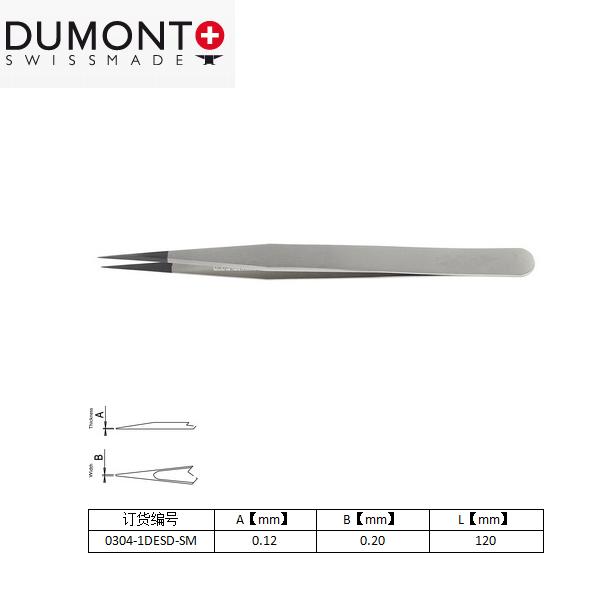 Dumont鑷子0304-1DESD-SM