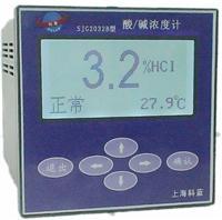 酸堿濃度計