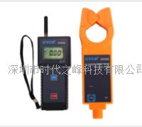 依泰ETCR9000B钳形电流福禄克日本万用日本公立