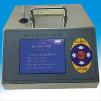 CLJ-3106L型大流量激光尘埃粒子计数器