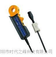 钳式传感器9694