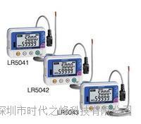 LR5042电压采集仪