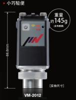 日本IMV公司 VM-2012 无线袖珍振动仪