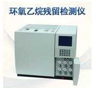 环氧乙烷残留检测仪