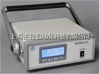 便攜式微量水分析儀