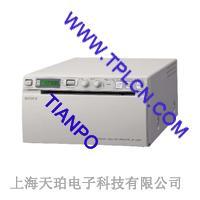 SONY熱敏圖像打印機UP-980CE SONY熱敏圖像打印機UP-980CE