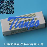 84-0044(840044) CHINO色帶