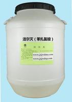 洁尔灭季铵盐类**灭藻剂